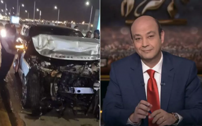 الإعلامي المصري عمرو أديب ينجو من موت محقق بعد حادثة سير خطيرة