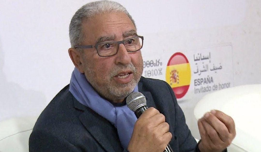 جائزة الأركانة العالمية للشعر لعام 2020 تؤول إلى الشاعر المغربي محمد الأشعري
