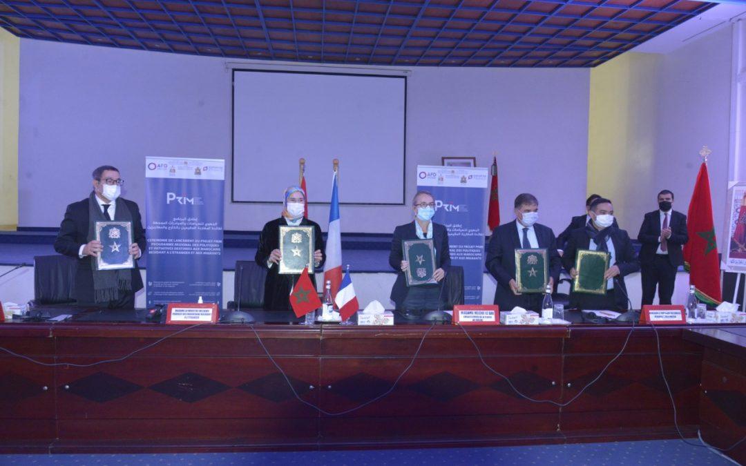 انطلاق البرنامج الجهوي للسياسات والمبادرات الموجهة للمغاربة المقيمين بالخارج والمهاجرين على مستوى جهة سوس ماسة