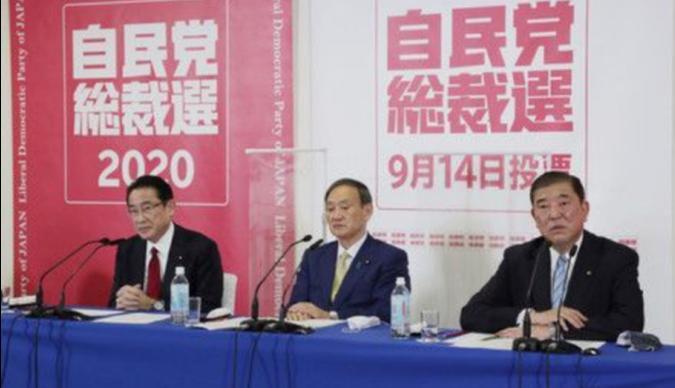 """الحزب الحاكم الياباني يسمح للنساء بالمشاركة في الاجتماعات شرط """"عدم التحدث"""""""