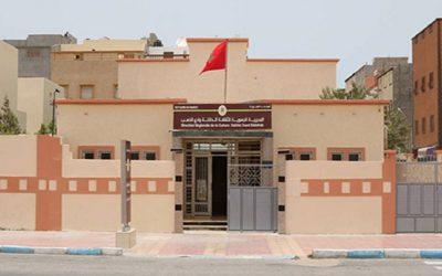 ايقاف شخصين بتهمة الابتزاز في حق عضو جماعي باقليم اوسرد