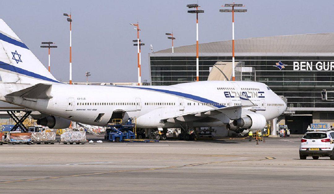إسرائيل تستعد لإعفاء المغاربة من تأشيرة دخول أراضيها
