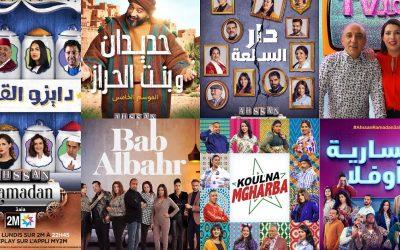 """الإنتاجات الرمضانية المغربية: """"الحموضة"""" والتكرار يدفعان بالمشاهد إلى الفرار"""