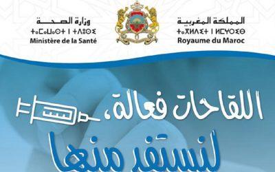 هام .. وزارة الصحة تخاطب آباء وأمهات وأولياء الأطفال بخصوص التلقيح