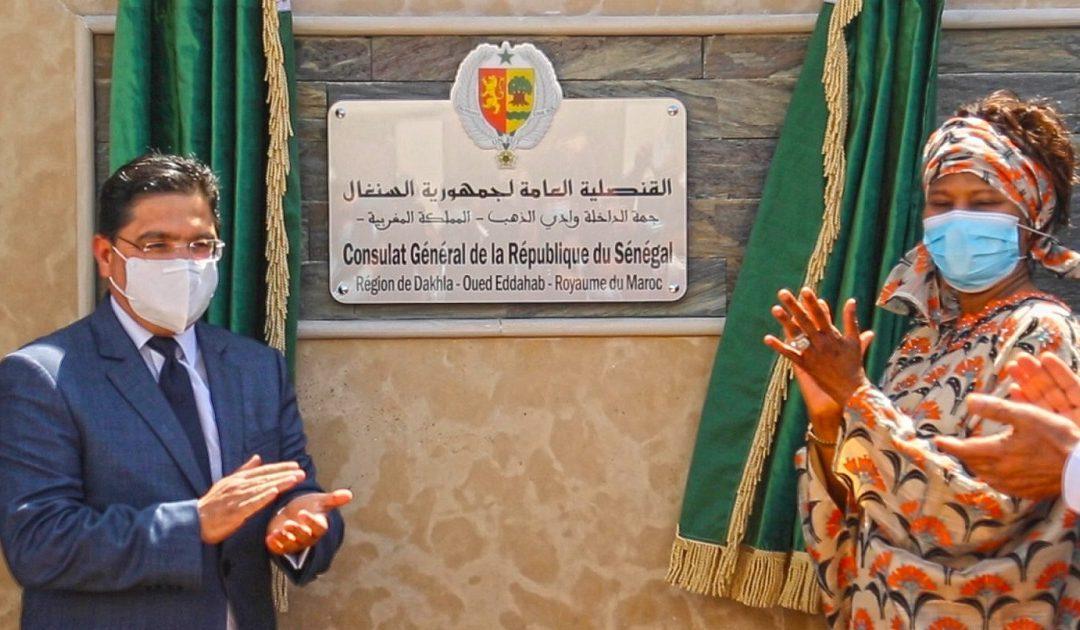 وسائل الإعلام السينغالية تسلط الضوء على افتتاح السينغال قنصلية لها بالصحراء المغربية