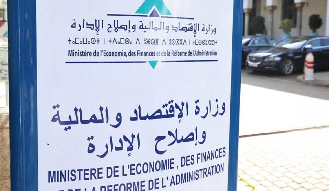 وزارة الاقتصاد والمالية توفر خدمة جديدة للإيداع الإلكتروني للفواتير لفائدة المقاولات العمومية