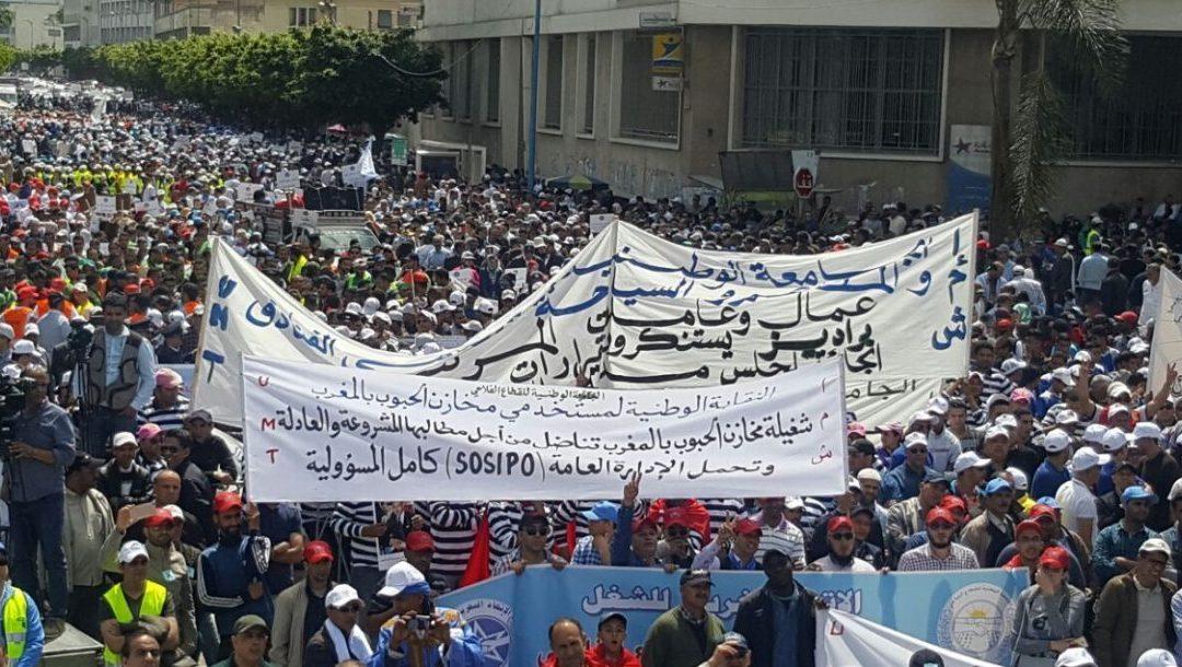 هيئة نقابية تطالب بإحياء فاتح ماي حضوريا بوقفات احتجاجية