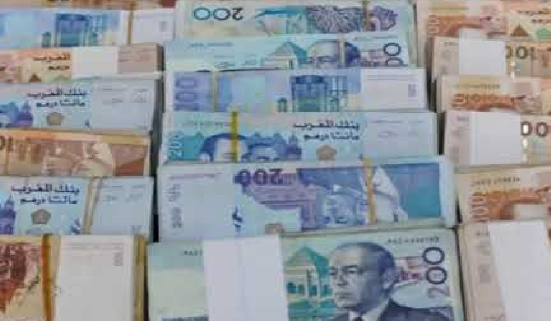 أسعار الفائدة على القروض بالمغرب ترتفع إلى 4.45 في المائة
