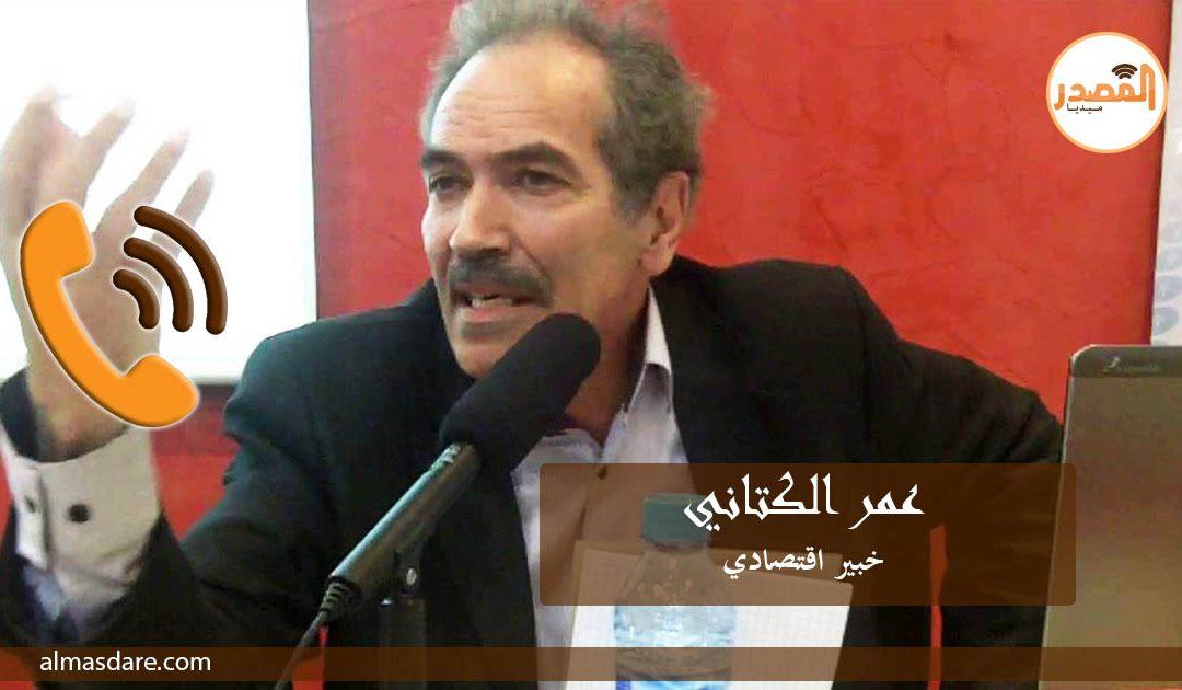 الكتاني: المغرب مطالب بإقامة قطيعة مع ممارسات الماضي لتجاوز واقع الأزمة الحالية