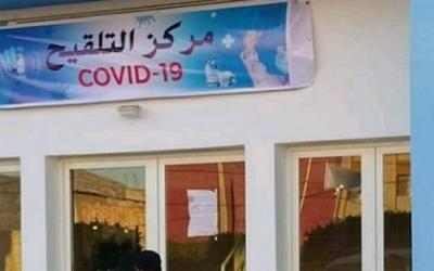 وزارة أمزازي تدعو التلاميذ والطلبة المتجاوزين 18 سنة إلى التلقيح ضد (كوفيد 19)