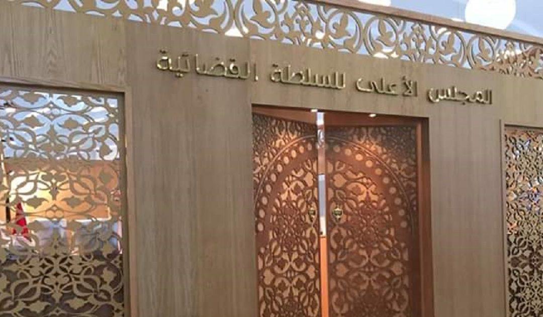 """مجلس """"النباوي"""" يُبرئ القاضي """"الجباري"""" المتابع على خلفية تدوينة ب""""الفيسبوك"""""""