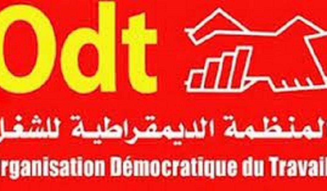 المكتب النقابي المركزي بالمركز الاستشفائي الجامعي ابن سينا يعلن عن تنفيذ اضراب ليومي 14 و 15 يوليوز 2021