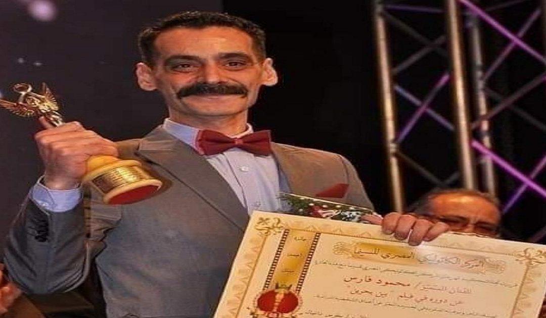 محمود فارس: أنا متابع جيد للسينما المغربية ومن جمهورها