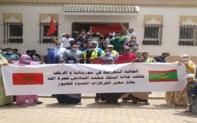 الجالية المغربية بموريتانيا تناشد جلالة الملك بالعودة الى وطنهم
