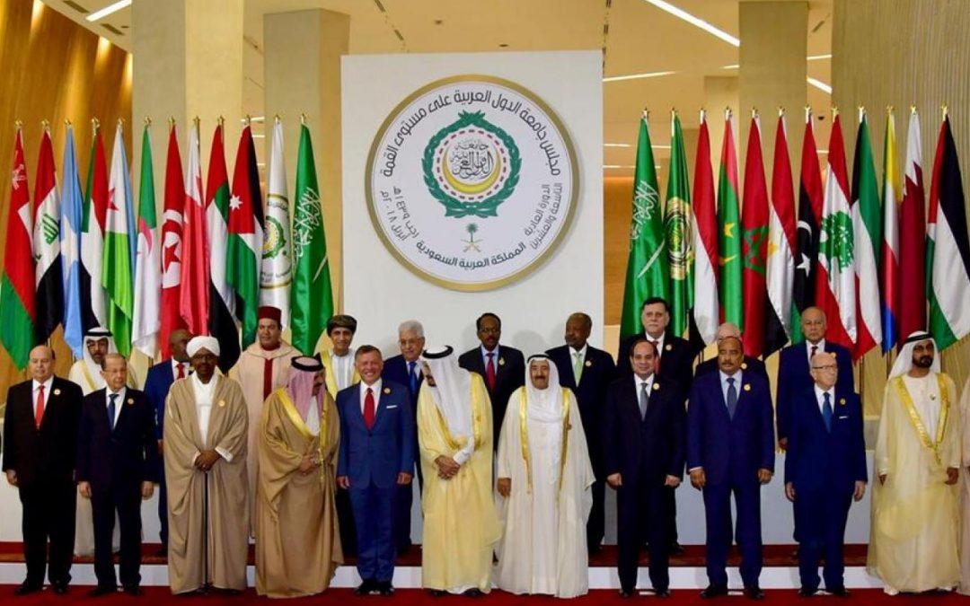 الجامعة العربية تدخل على خط موقف البرلمان الأوروبي من المغرب