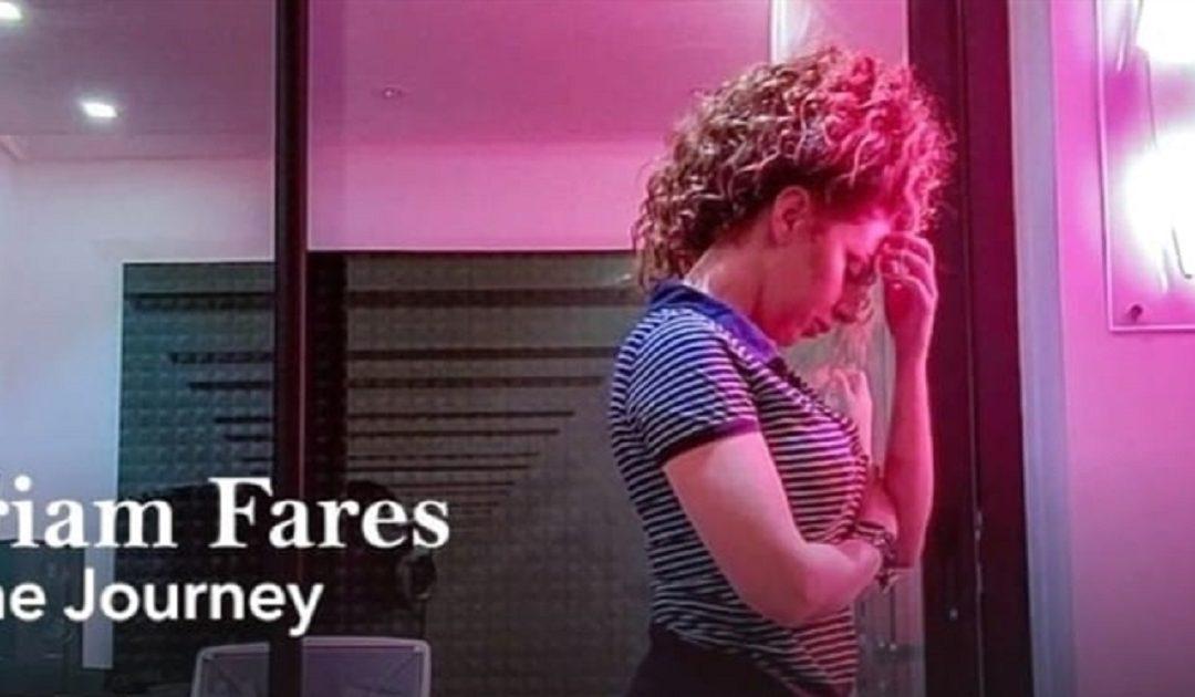 """انتقادات تطال مريام فارس بسبب فيلمها الوثائقي على """"نت فليكس"""""""