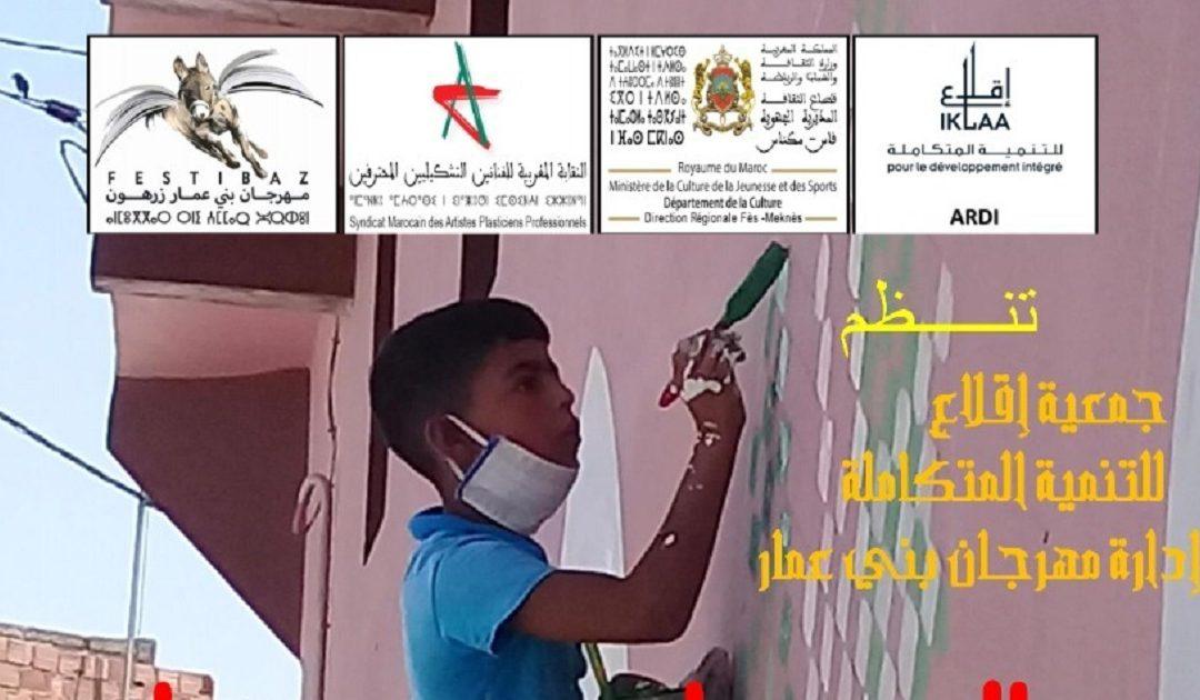 جمعية ARDI تنظم تظاهرة ألوان بني عمار التشكيلية شهر يوليوز المقبل