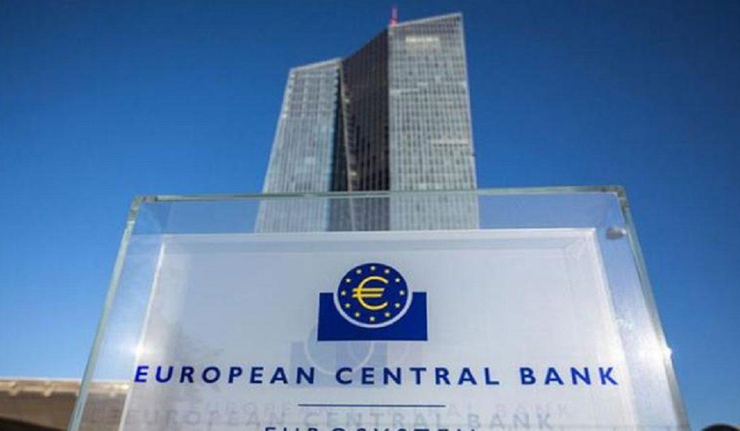 بنوك أوروبا تشهد تشديدًا طفيفًا لمعايير الائتمان في الربع الثالث من السنة