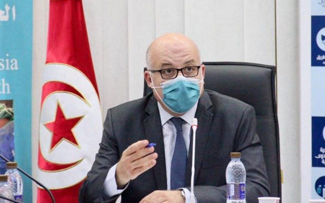 تونس..إعفاء وزير الصحة من مهامه