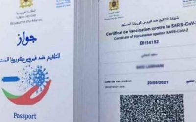"""الاتحاد الأوروبي يعتمد  """"جواز التلقيح """" الذي يصدرها المغرب"""