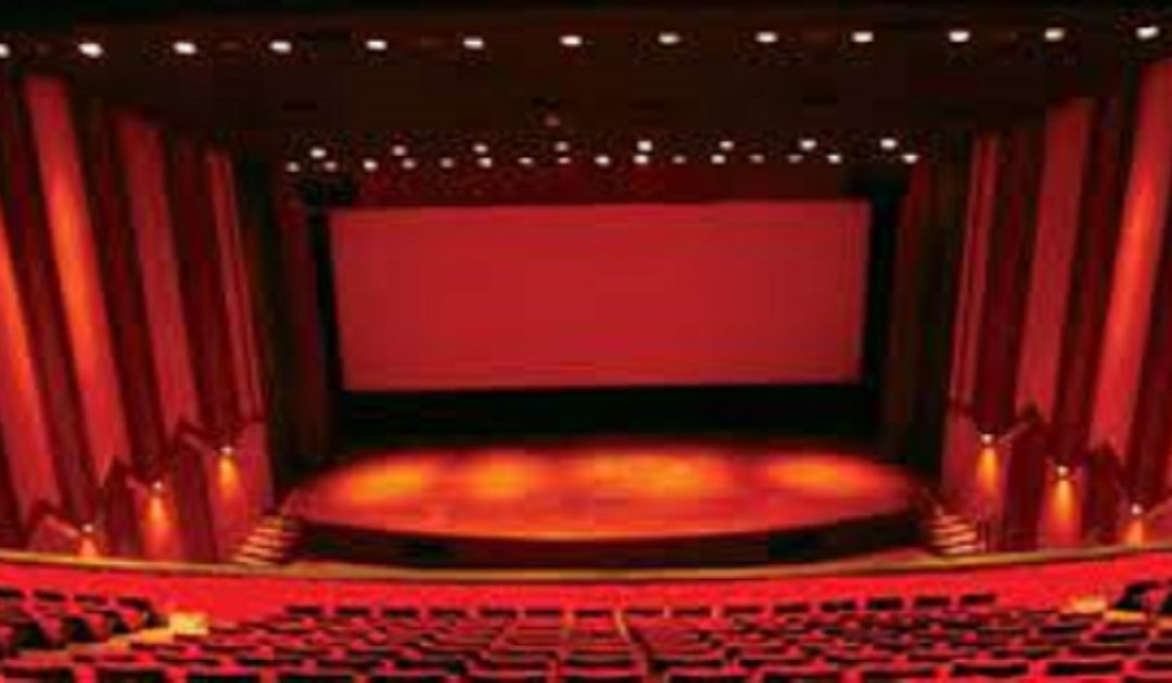 مسرح محمد الخامس يمتثل لقرار الحكومة