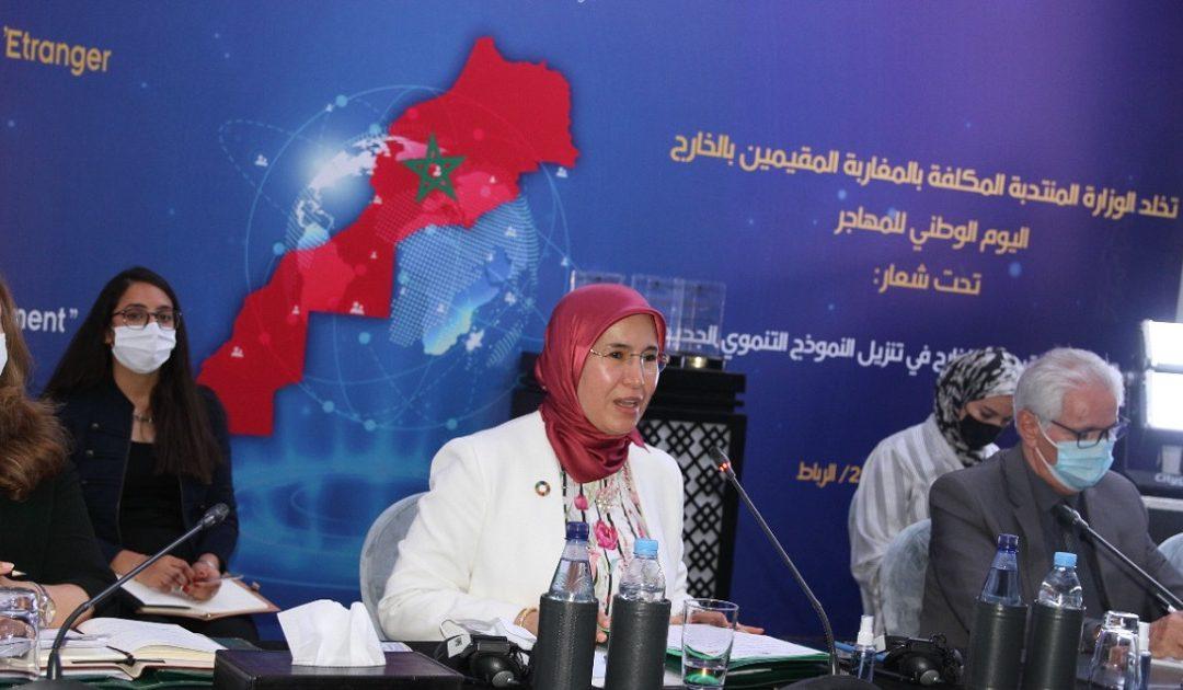 نزهة الوفي تستعرض الخطوط العريضة لتطوير العرض الثقافي المغربي بالخارج في أفق سنة 2030