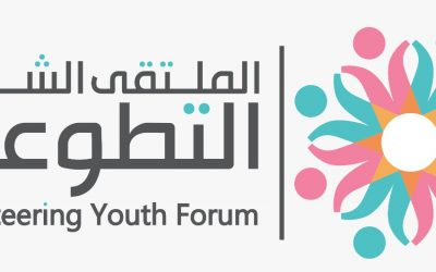 الملتقى الشبابي التطوعي يعقد مؤتمره الصحفي