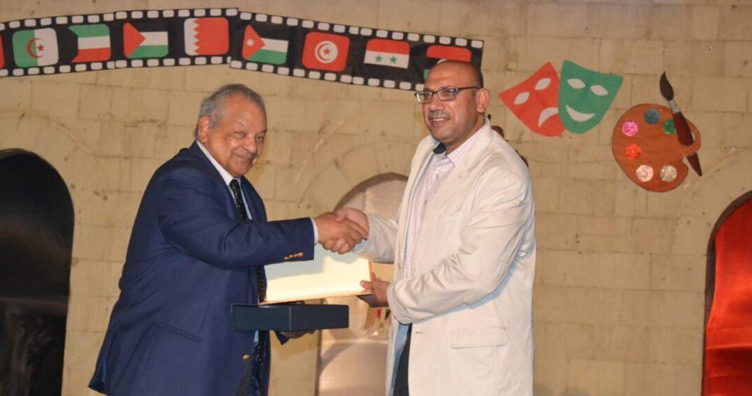 تكريم الدكتور إبراهيم ابوذكري ضمن احتفالية توزيع جوائز مهرجان الدار البيضاء لفنون الطفل العربي