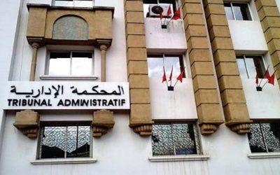 المحكمة الإدارية تلغي انتخاب أول رئيس جماعة وعضوين آخرين بإقليم الدريوش