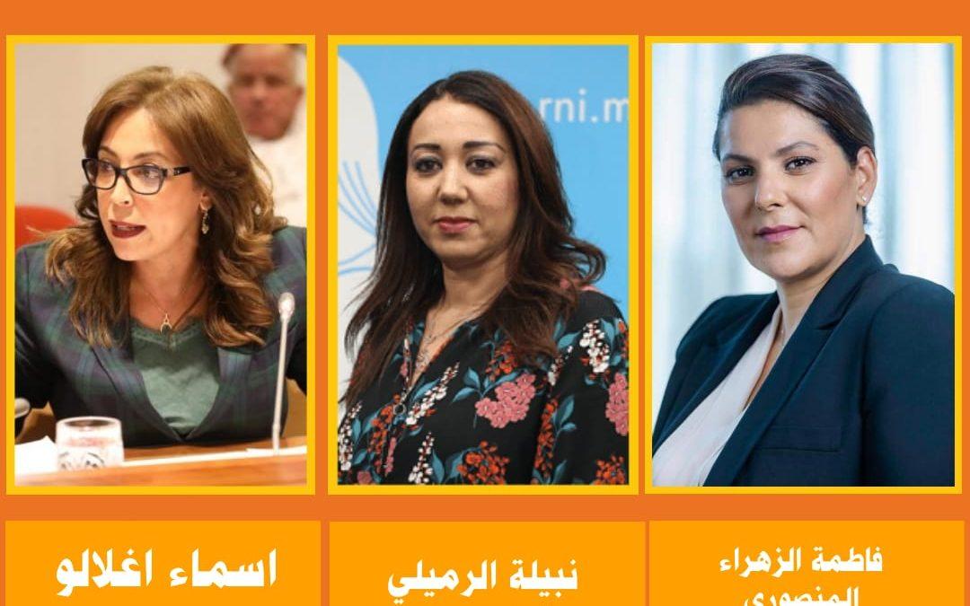 انتخابات 2021: نساء في الصدارة