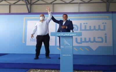 أخنوش: هشام الصغير له فضل كبير على الأحرار