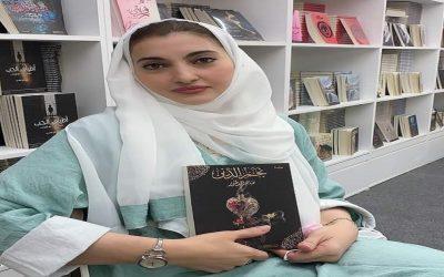 """"""" نجم الدين صانع العطور"""" جديد الروائية ريم عبد الباقي"""