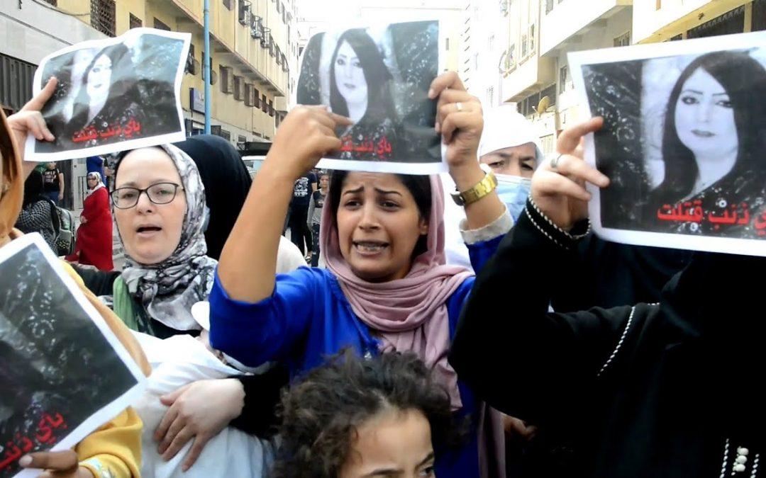 وقفة احتجاجية ضد قات*ل لبنى ال القاوها مرمية فالبير بالهراويين