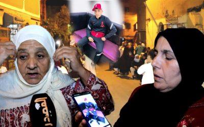 """عائلة أحد ضحايا الهجرة السرية الى ماتو فزودياك """" بغينا ولدنا يرجع لينا حي ولا ميت """""""