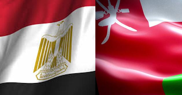 القاهرة تستضيف ملتقى الفرص الريادية لرواد ورائدات الأعمال المصريين والعُمانيين الاسبوع المقبل