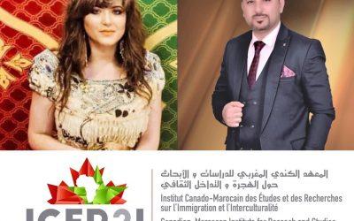 المصري عمرو هلال مستشارا للعلاقات الدولية والدبلوماسية لدى المعهد الكندي المغربي